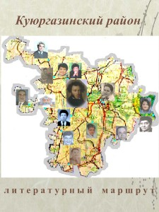 лит. карта
