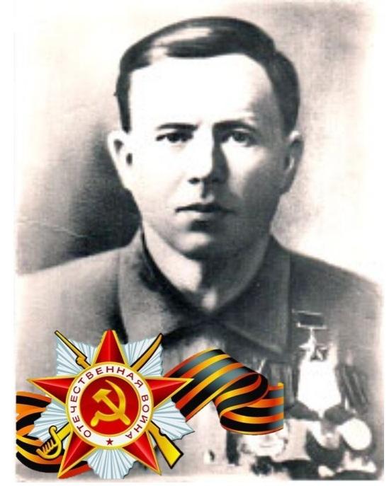 Константин Петрович Оргин родился 10 июля 1910 г